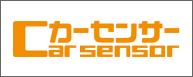 CarSensor